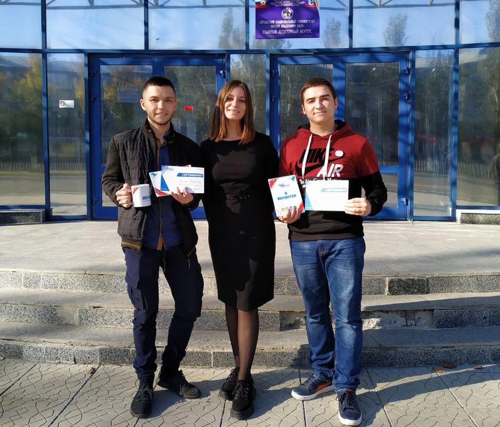 Для участников волонтерских отрядов прошёл тренинг в Луганске 6
