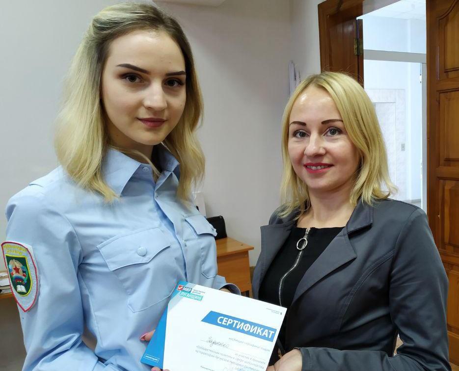 Для участников волонтерских отрядов прошёл тренинг в Луганске 5