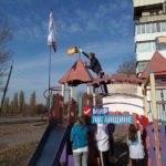 В городах ЛНР благоустроили детские площадки