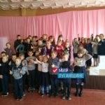 В поселке Комиссаровка Перевальского района завершилась акция «Помощь другу»