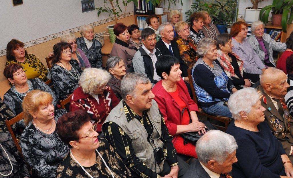 День пожилого человека состоялся в Свердловске 2