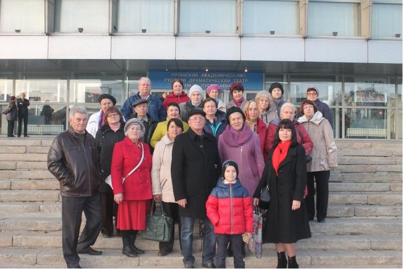 Культурно-развлекательная программа для ветеранов прошла в Луганске 4