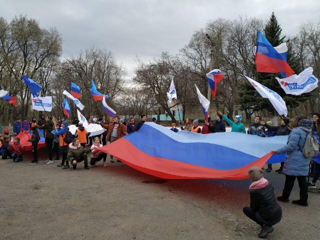 В Перевальске состоялась пробежка в честь Дня народного единства 2