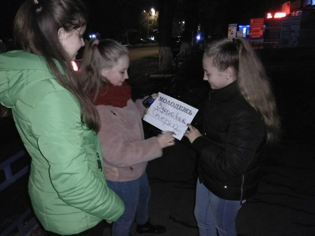 Антрацитовские активисты провели акцию, посвященную Международному дню молодежи 3