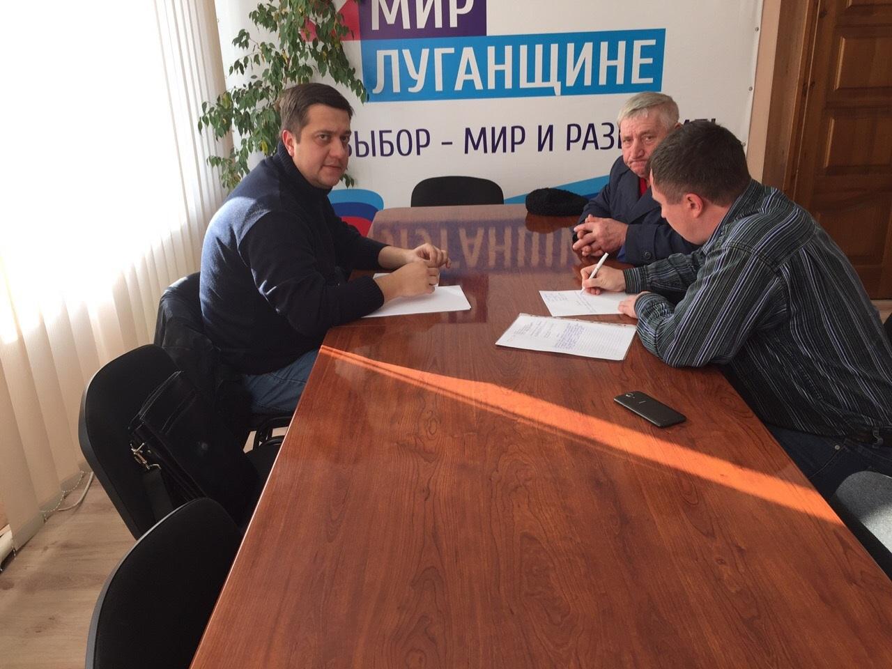 Депутат Народного Совета ЛНР провел прием граждан в Лутугино 1