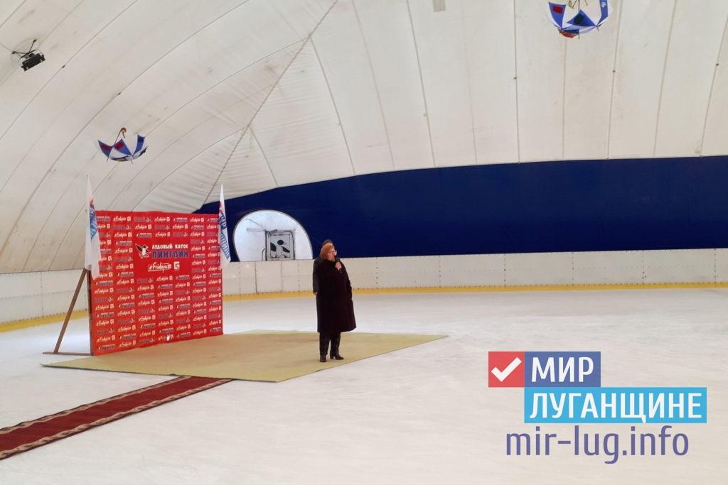 Ледовый сезон стартовал на луганском катке «Пингвин» 2