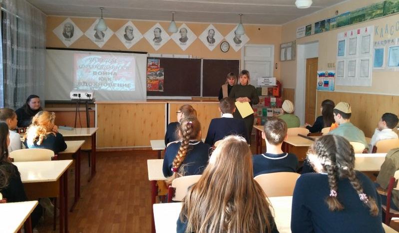 Литературная гостиная открылась в Молодогвардейской школе 2