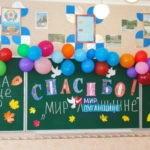От ОД «Мир Луганщине» 14 школ ЛНР получили современные магнитно-меловые доски