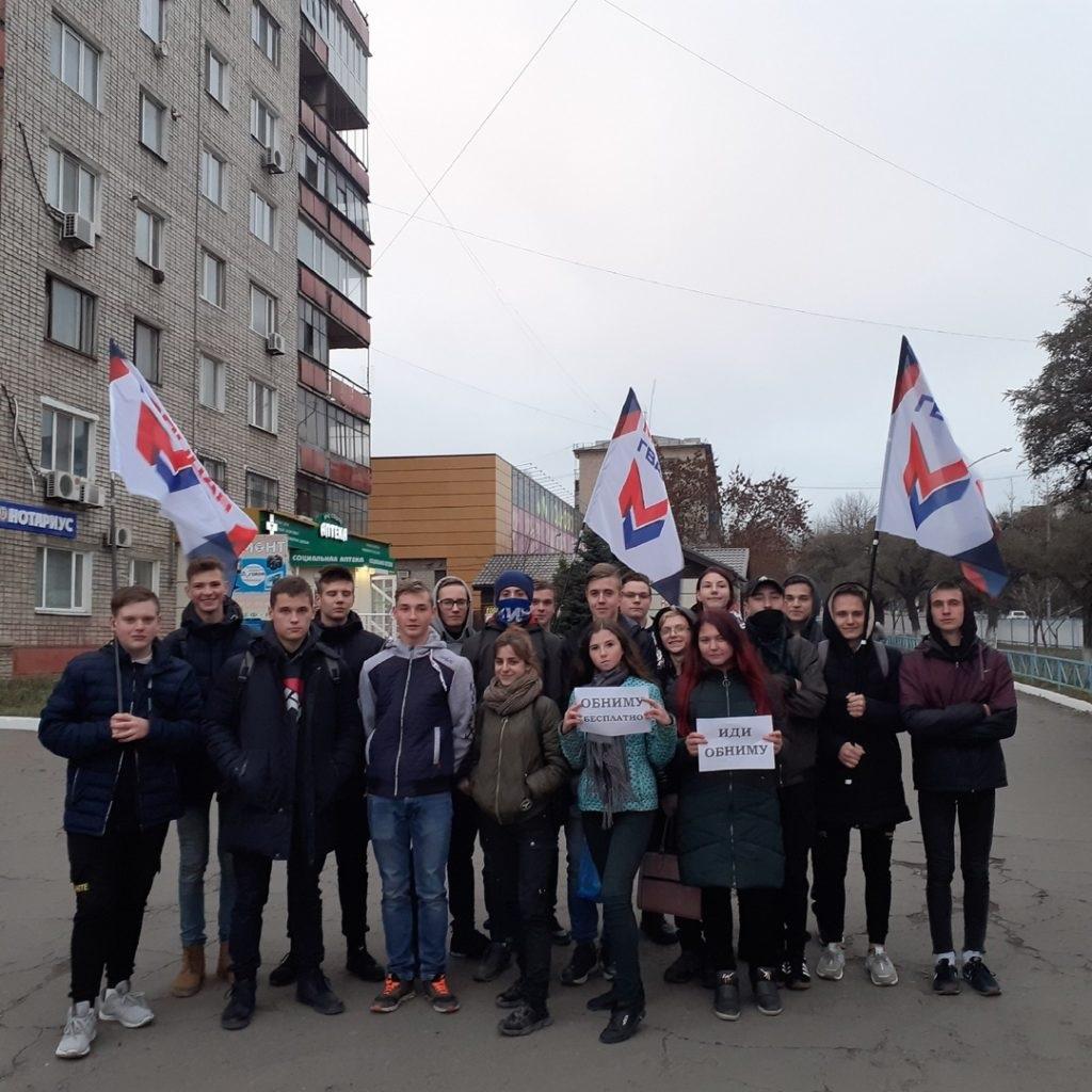 Антрацитовские активисты провели акцию «Твори добро» 2