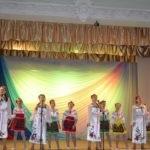 В Лутугино состоялся концерт посвященный Дню народного единства