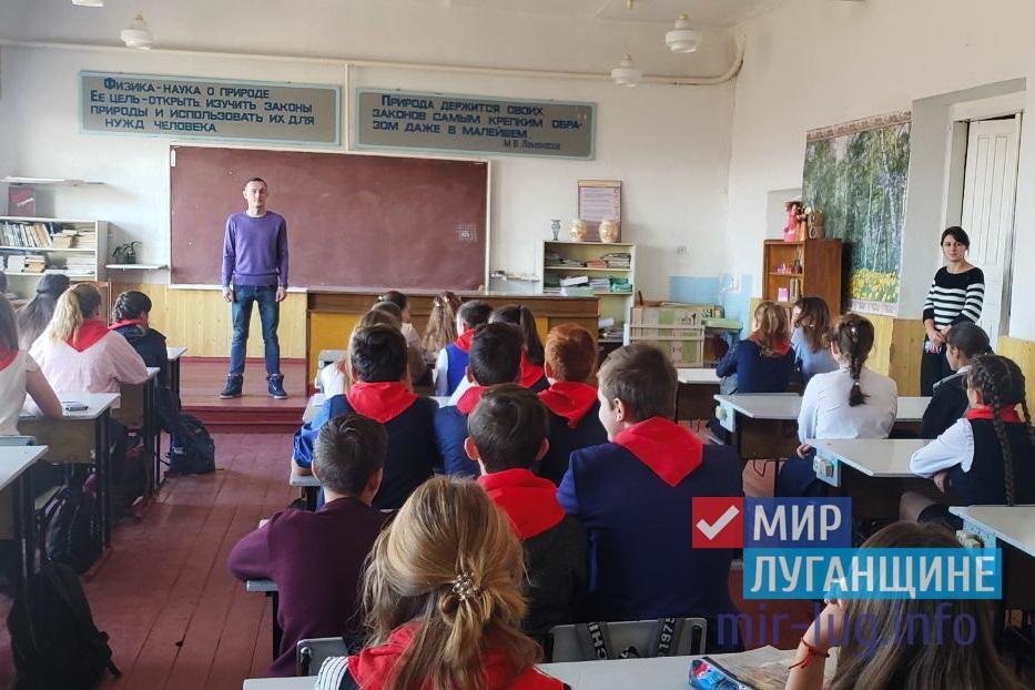 В гимназии Артёмовска открылось первичное отделение проекта «Молодая Гвардия» 1