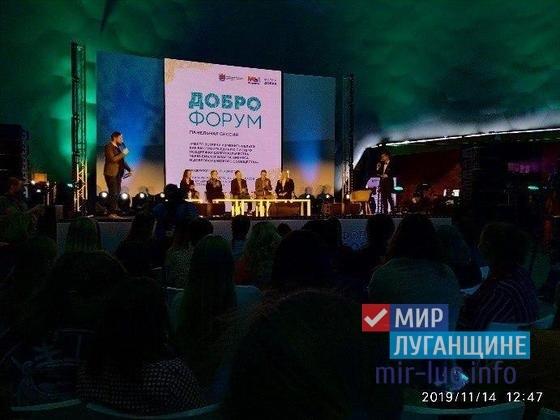 Активисты проекта «Волонтер» посетили Питерский «Доброфорум» 1