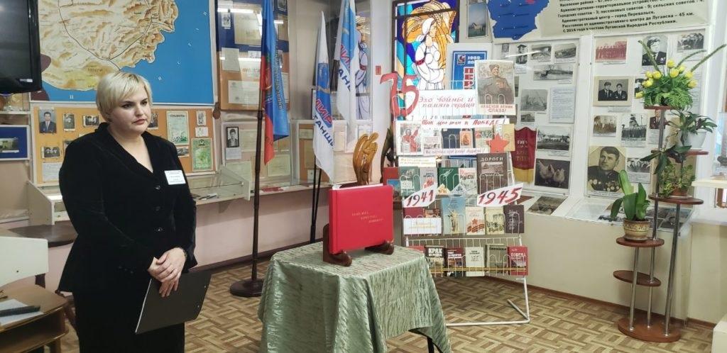 В Перевальске состоялся час памяти, посвящённый 75–й годовщине Победы в Великой Отечественной Войне 4