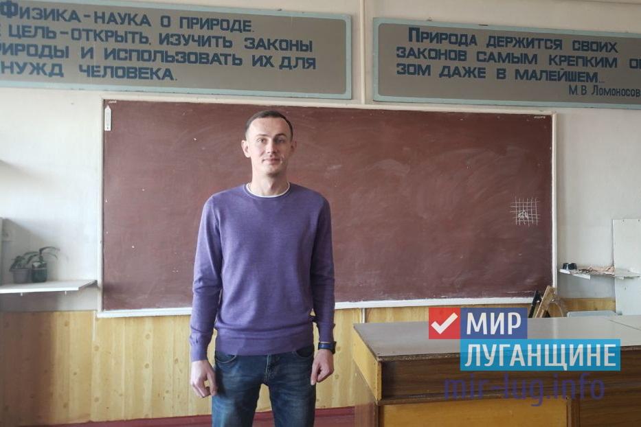 В гимназии Артёмовска открылось первичное отделение проекта «Молодая Гвардия» 4
