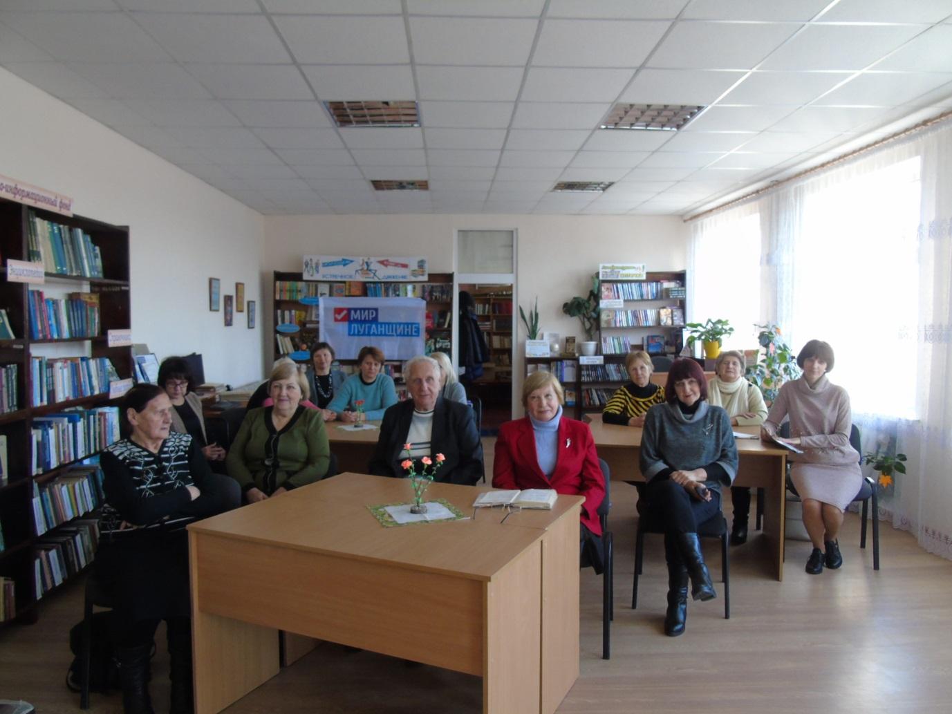 В Славяносербске провели заседание ветеранского клуба «Жизнелюб» 1