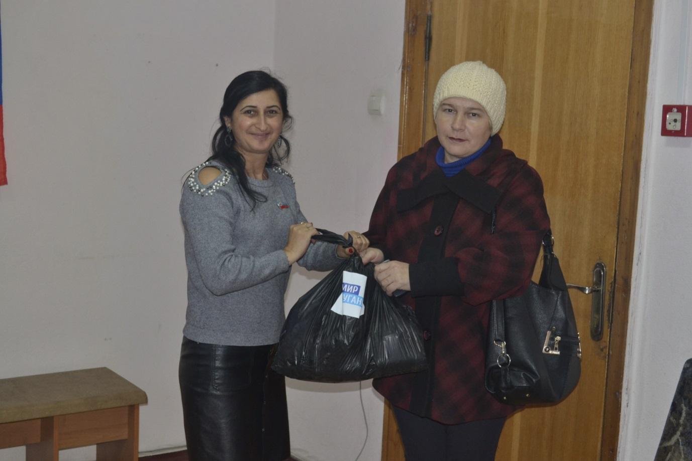 Проект «Волонтер» помог продуктовыми наборами жителям Ровеньков 1