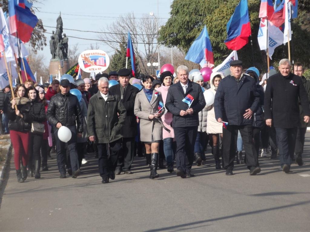 В Краснодоне прошло праздничное шествие и торжественный митинг «Единым духом мы сильны» ко Дню народного единства 2