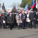 В Краснодоне прошло праздничное шествие и торжественный митинг «Единым духом мы сильны» ко Дню народного единства