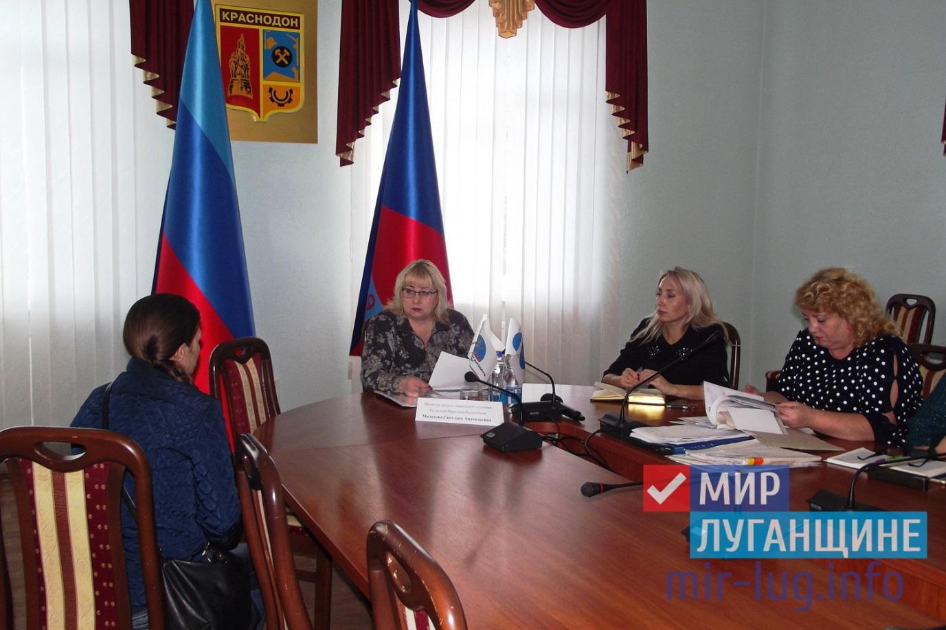 Министр труда и социальной политики ЛНР провела приём в Краснодоне 1