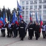 В Краснодоне отметили День государственного флага ЛНР