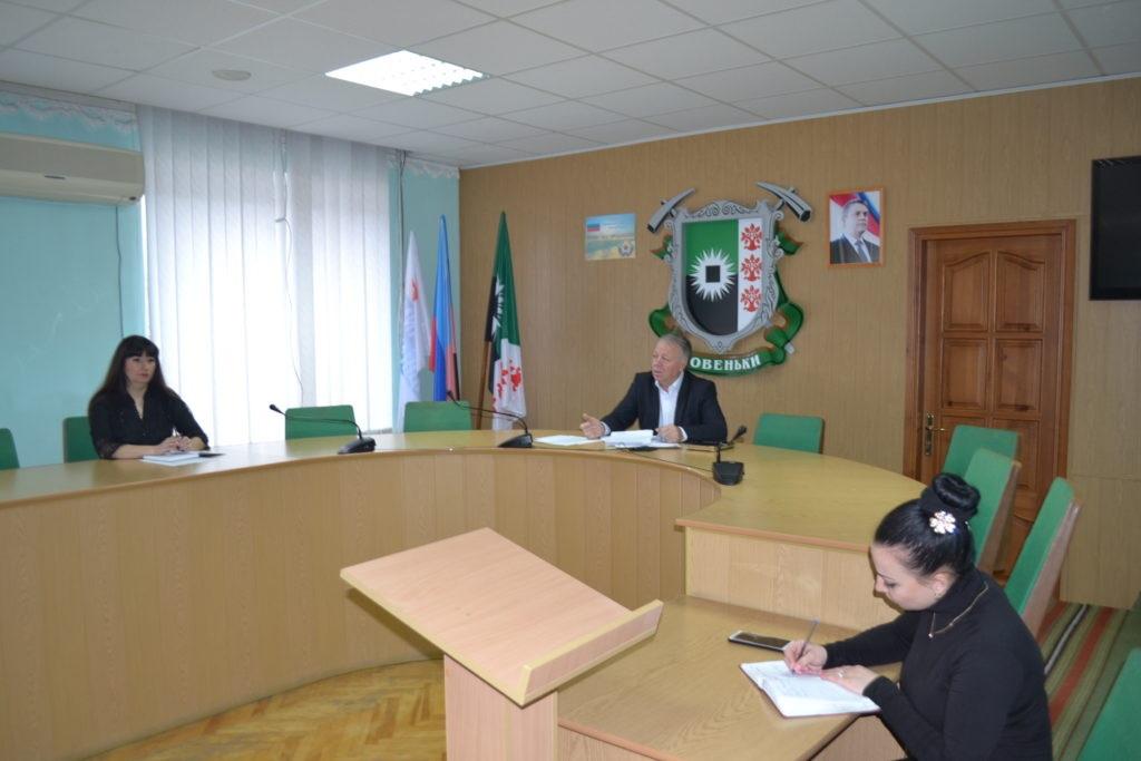 В Ровеньках Сергей Щукин провел прием граждан 3