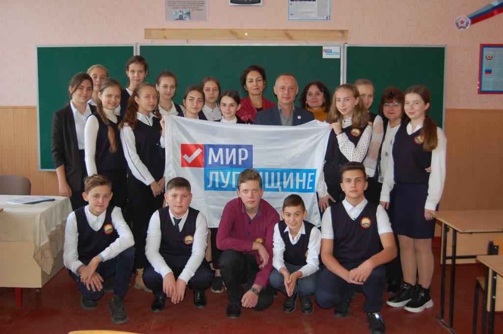 Подарок от ОД «Мир Луганщине» получила Лутугинская школа – лицей №1 4
