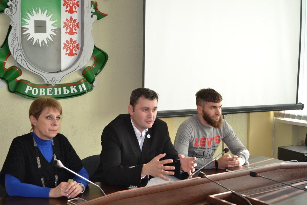 В Ровеньках состоялось заседание круглого стола на тему: «Нацизм – преступление против человечества» 4