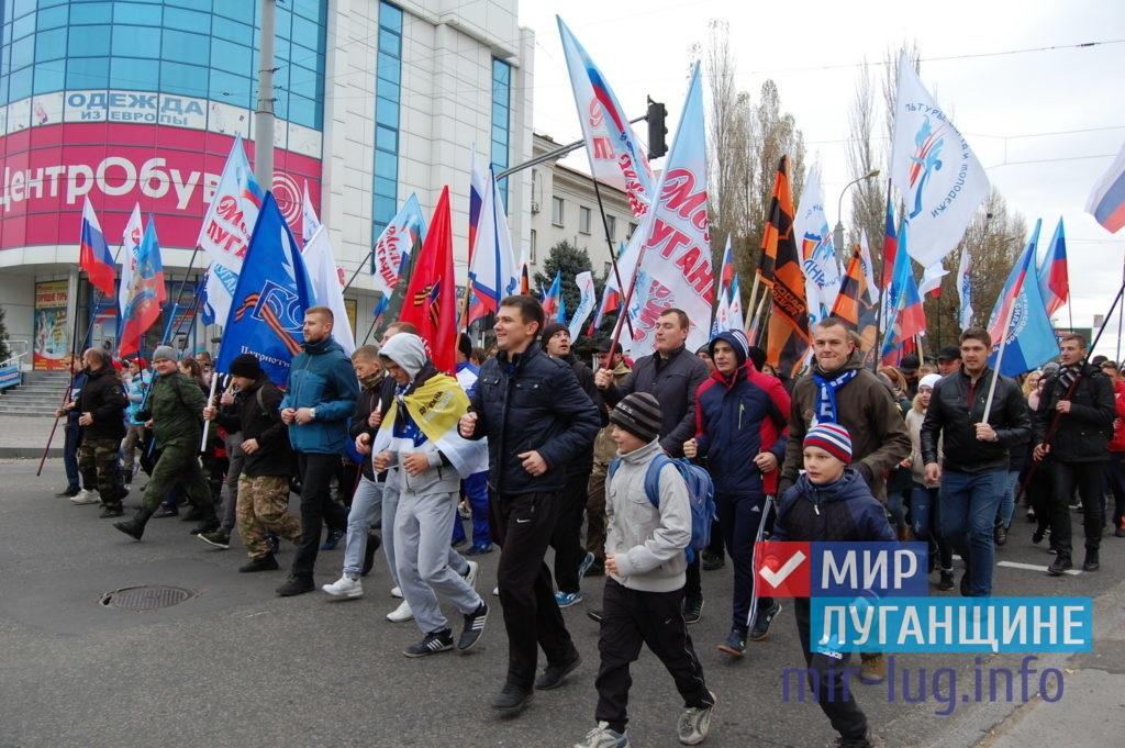 День народного единства в Луганске отметили «Братскими играми» и «Русской пробежкой» 2