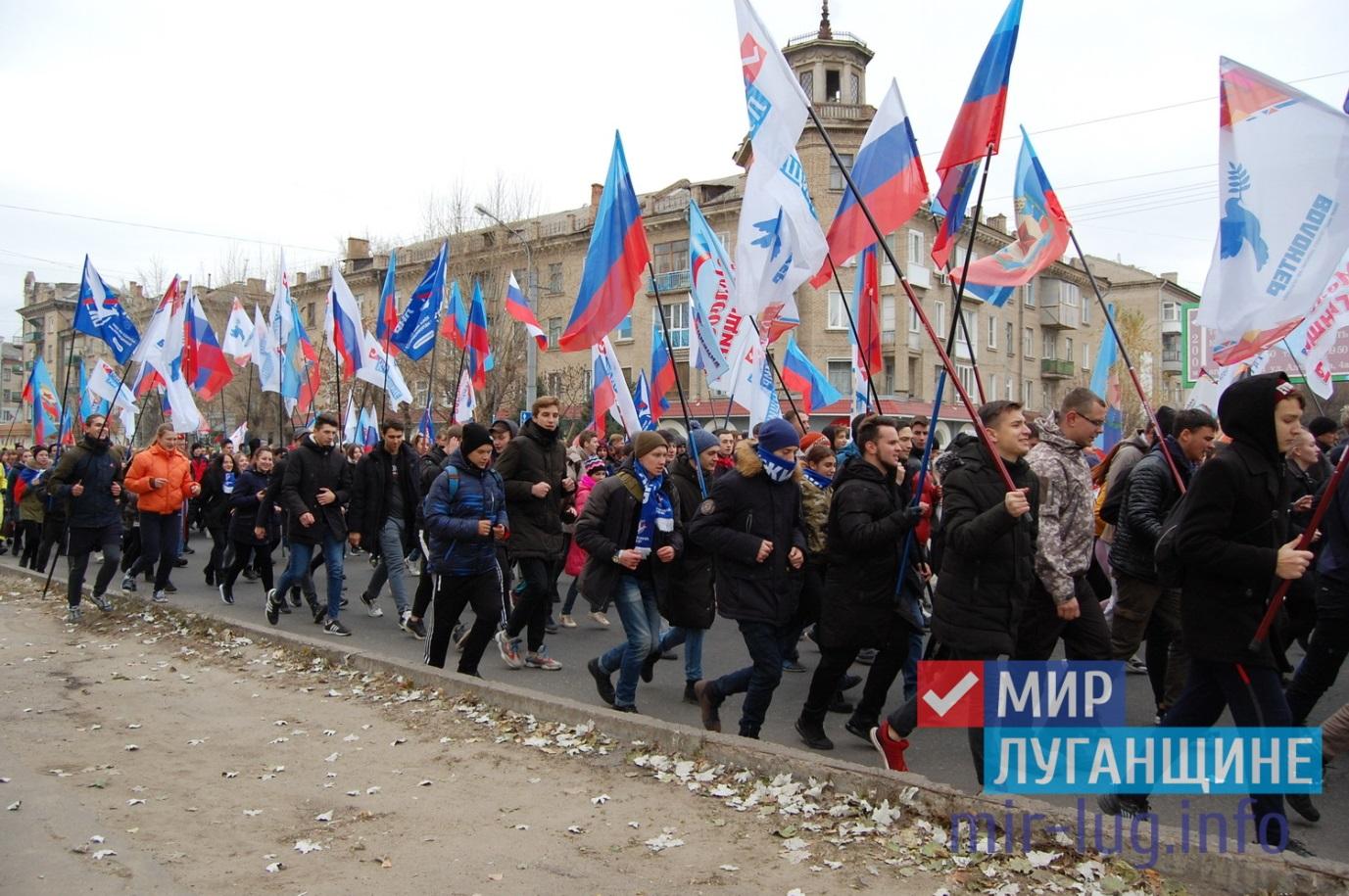 День народного единства в Луганске отметили «Братскими играми» и «Русской пробежкой» 1