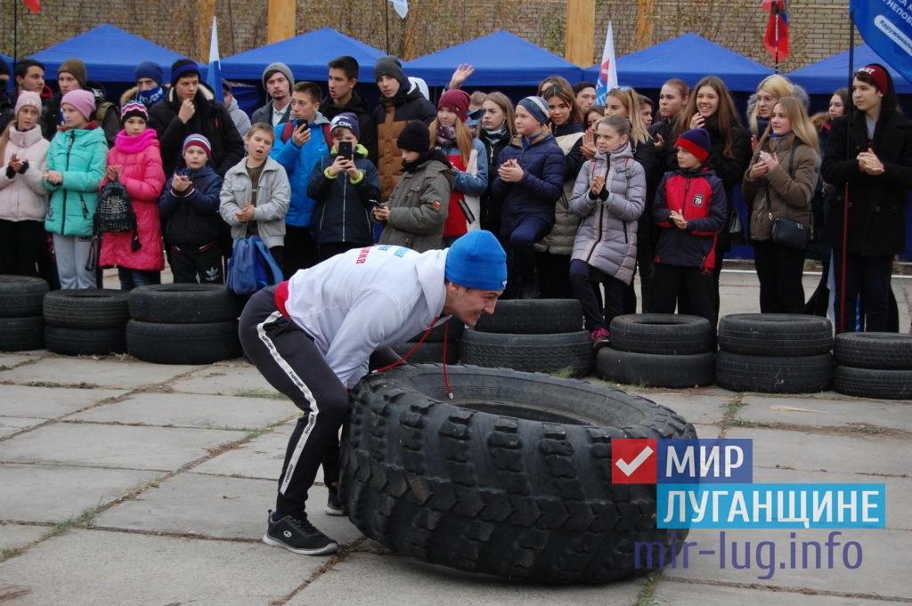 День народного единства в Луганске отметили «Братскими играми» и «Русской пробежкой» 4