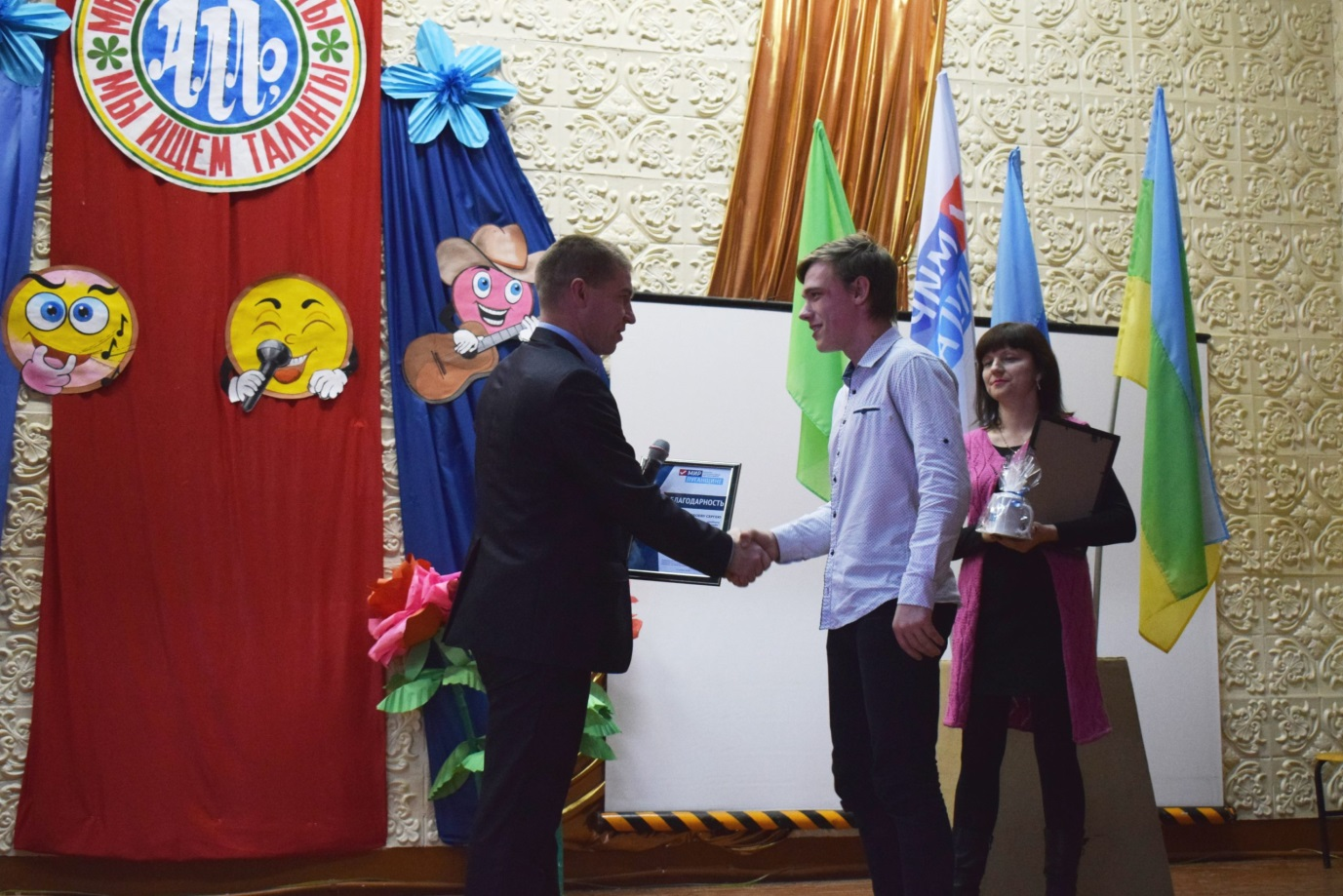 В Первомайске состоялась встреча со студентами-участниками ОД «Мир Луганщине» 1