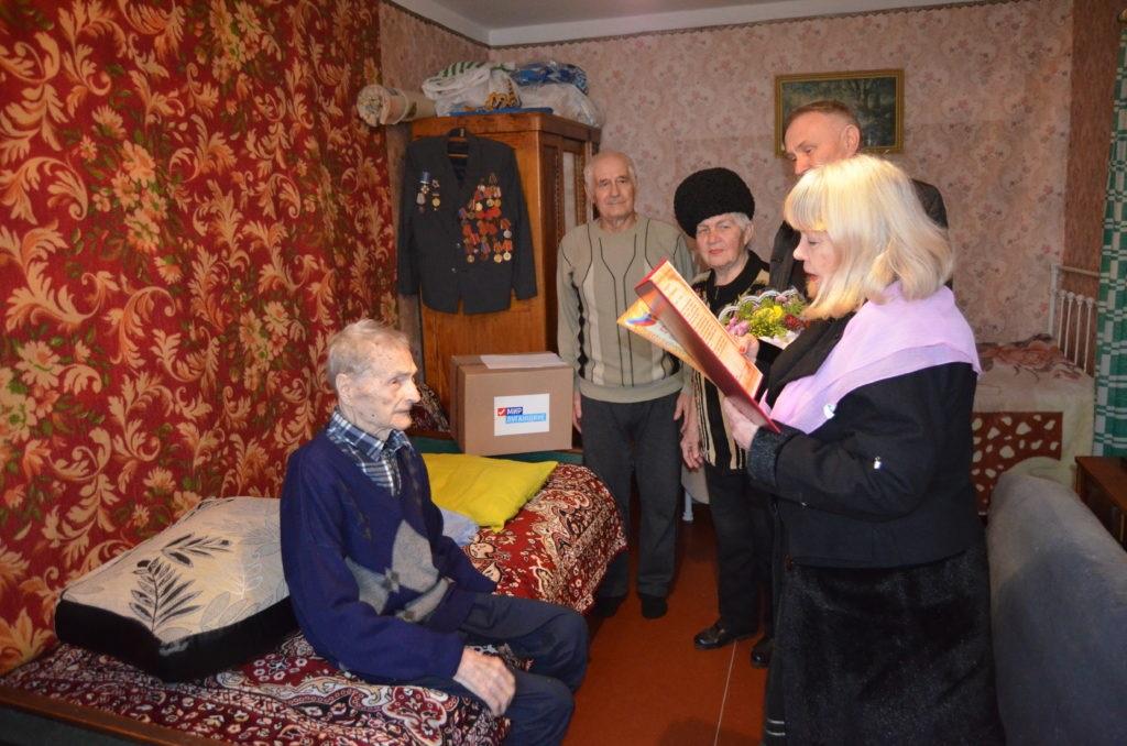 Брянковского долгожителя поздравили с 105-летием 2