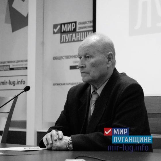 Активисты Общественного движения «Мир Луганщине» выражают соболезнования в связи со смертью Михаила Гайдукова 2
