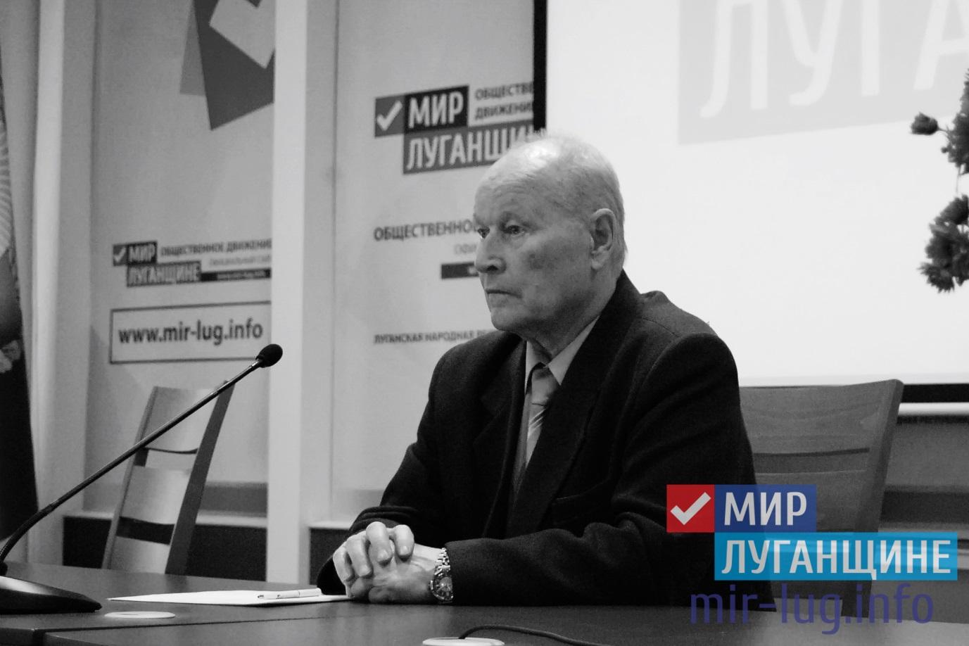 Активисты Общественного движения «Мир Луганщине» выражают соболезнования в связи со смертью Михаила Гайдукова 1