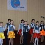 День народного единства отпраздновали в Кировске