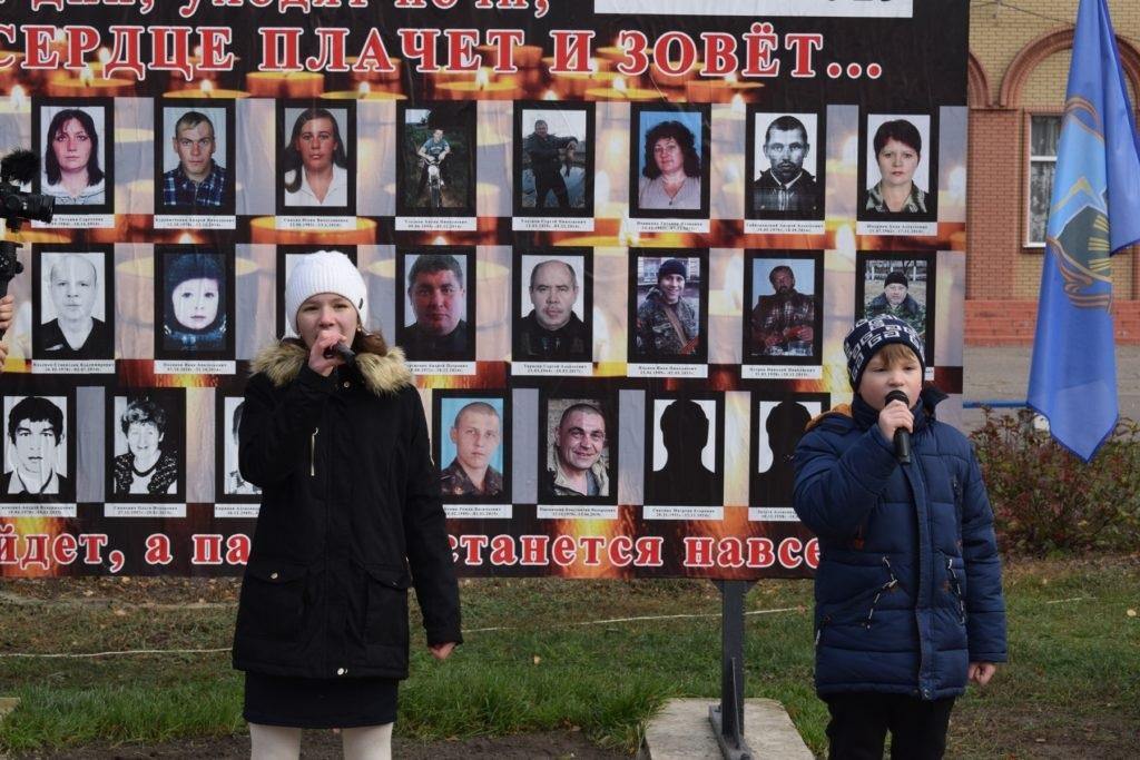 В Кировске прошел митинг посвященный 5-й годовщине первого обстрела ВСУ 6