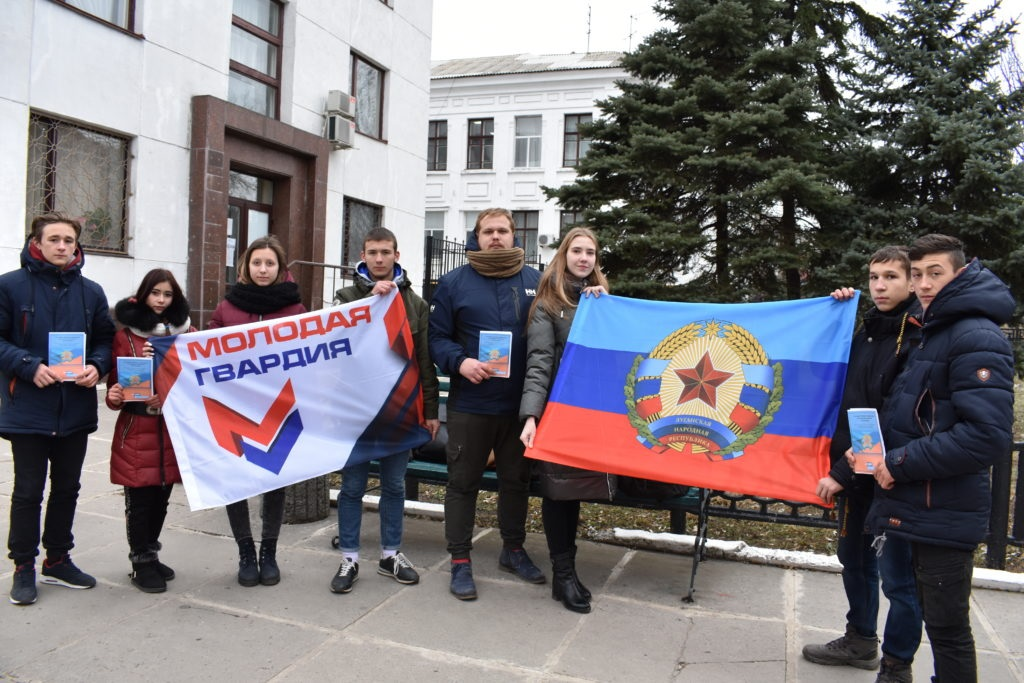 Акция ко Дню государственного флага ЛНР состоялась в Стаханове 2