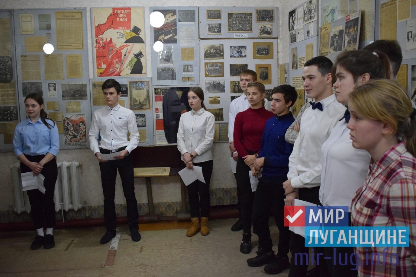 Для школьников устроили исторический квест в Кировске 1