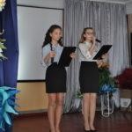 В Брянке состоялось торжественное мероприятие «В кругу друзей»
