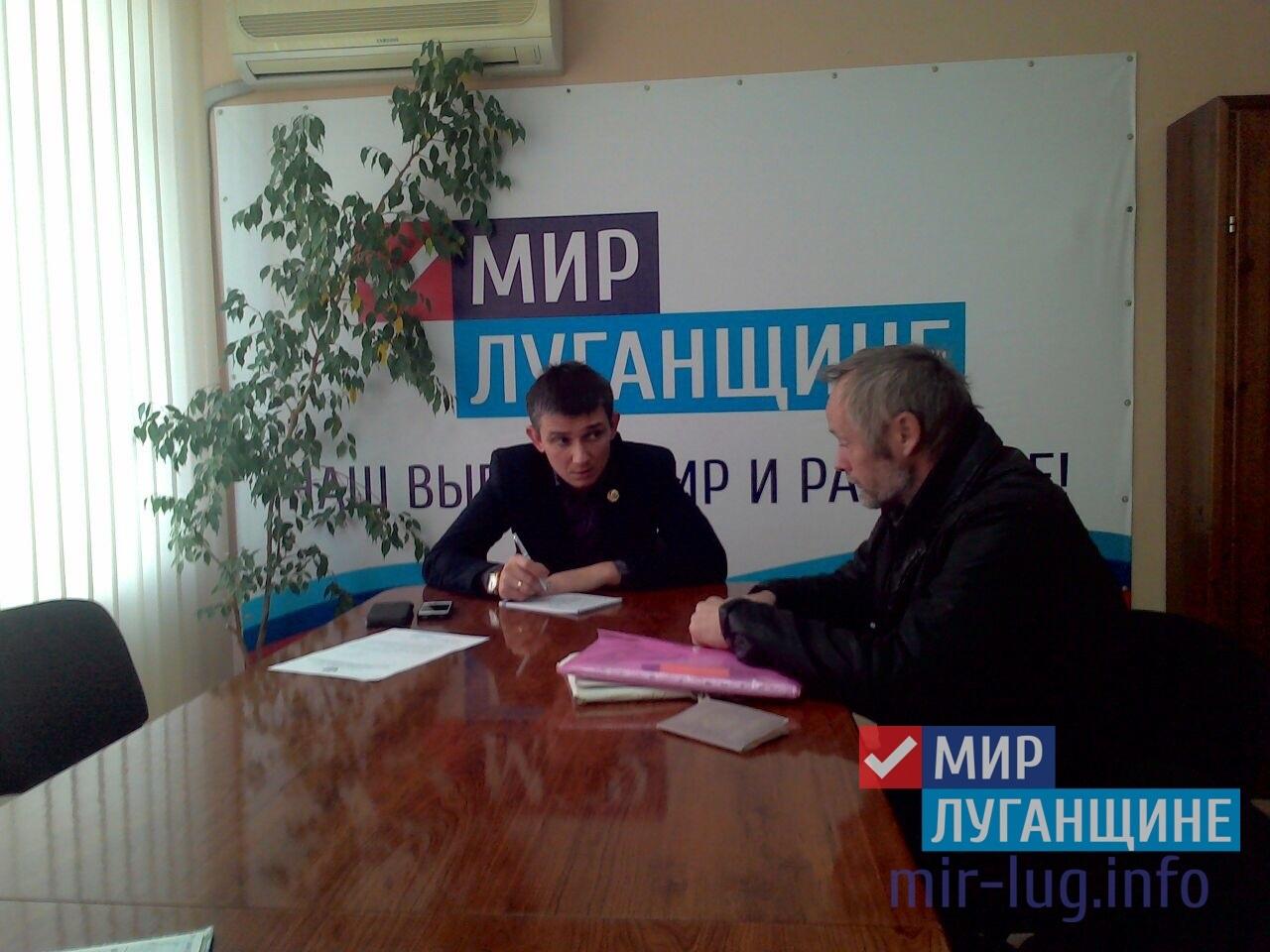 Депутат Народного Совета Луганской Народной Республики встретился с жителями Лутугино 1