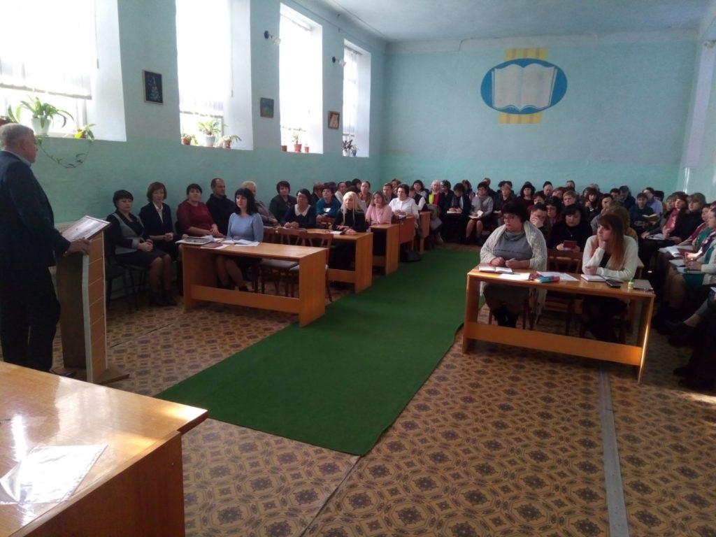 В Краснодоне состоялась встреча Владимира Шавлая с руководителями учреждений образования 2