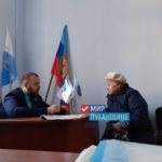 Депутат Народного Совета Иван Санаев провёл приём в Краснодоне