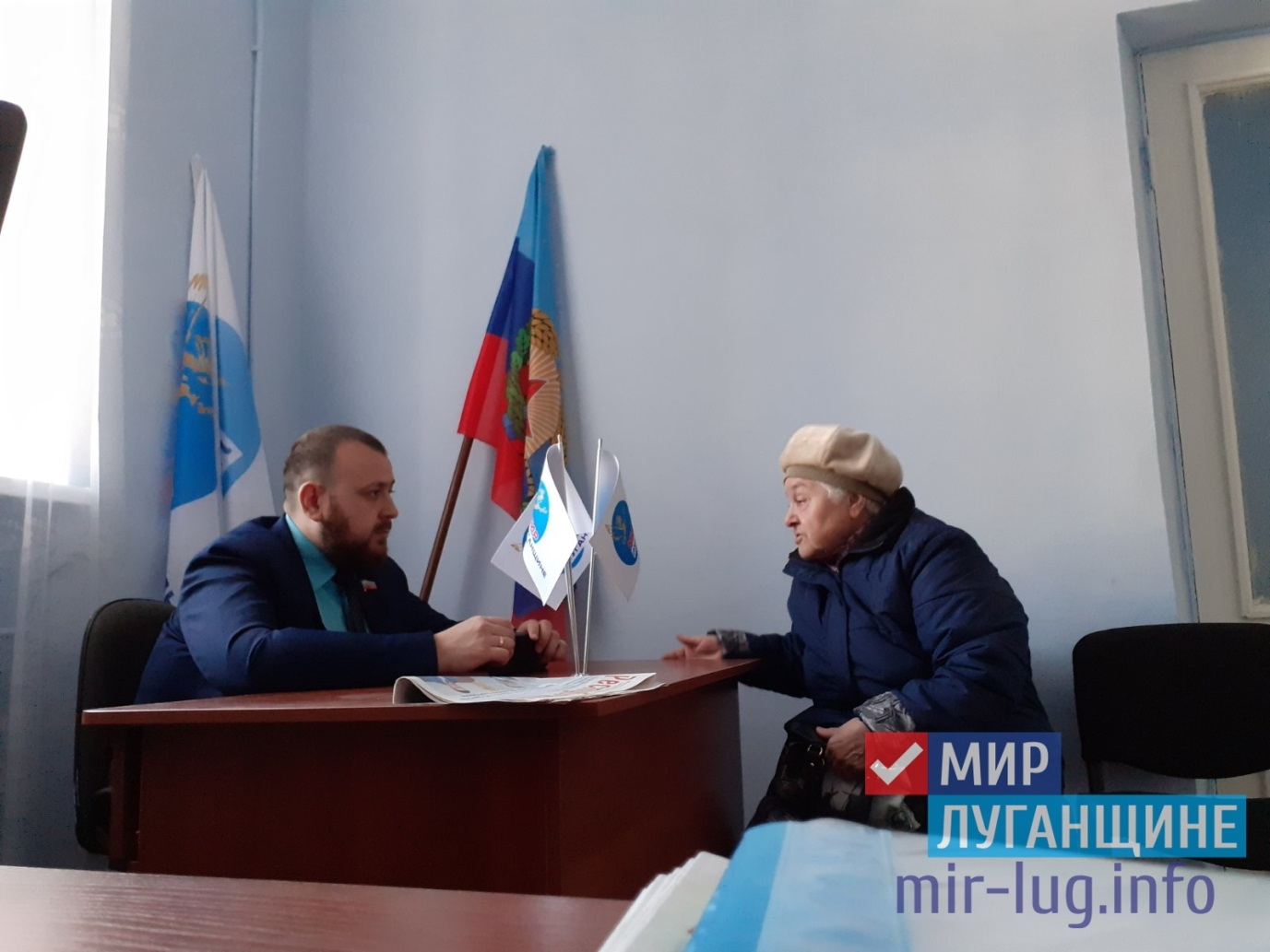 Депутат Народного Совета Иван Санаев провёл приём в Краснодоне 1