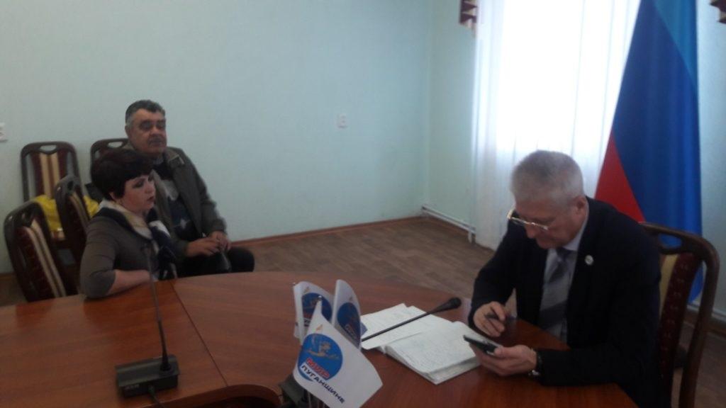В Краснодоне состоялся прием граждан Сергея Козенко 3