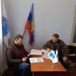 Депутат Народного Совета ЛНР Иван Санаев провел прием в Краснодоне