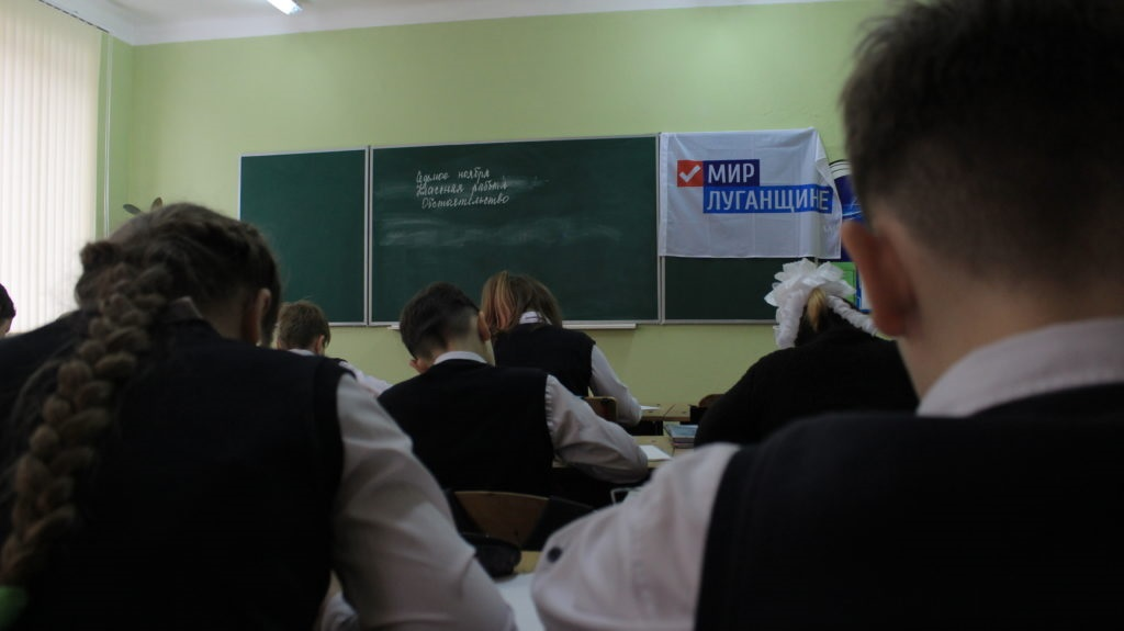 Луганская школа получила в подарок школьную доску от Общественного движения «Мир Луганщине» 3