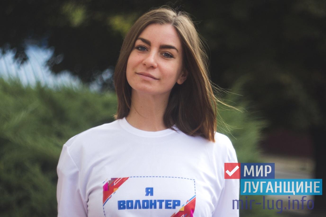 Координатор проекта «Волонтёр» Антонина Машкова победила в городском этапе конкурса «Достояние Республики» 1