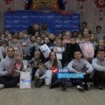 Активисты Общественного движения «Мир Луганщине» устроили праздник для детей работников медицинской сферы