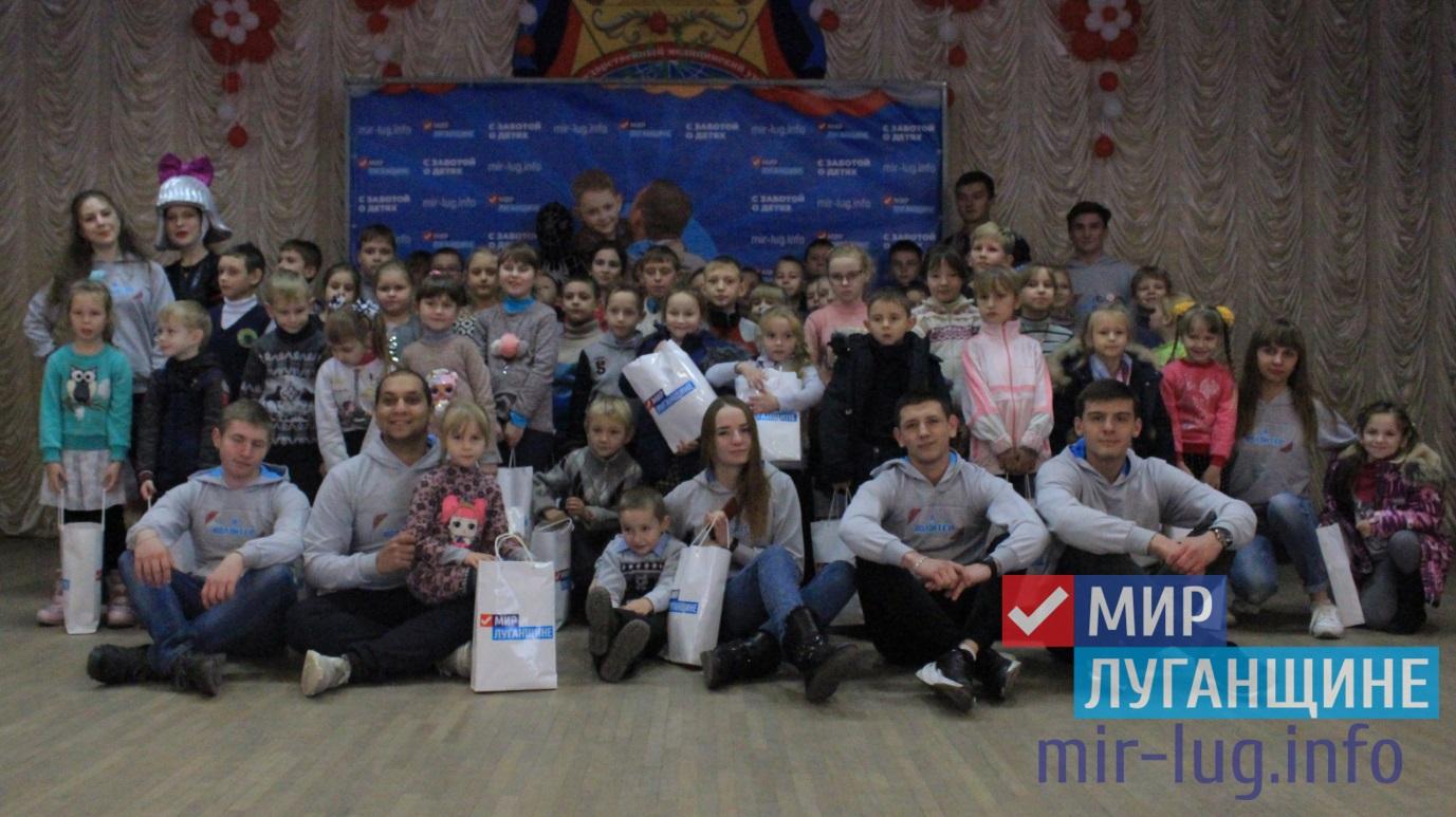 Активисты Общественного движения «Мир Луганщине» устроили праздник для детей работников медицинской сферы 1