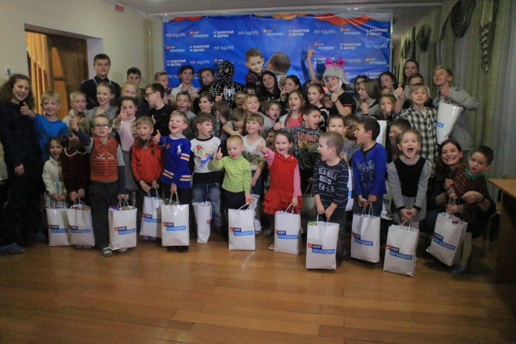 Активисты проектов «Волонтер» и «Молодая гвардия» организовали праздник в луганском детском доме 7